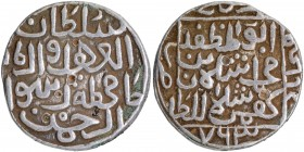 Silver Tanka of Muhammad Shah I of Hadrat Fathabad Mint of Bahmani Sultanate.
