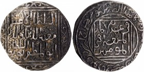 Extremely Rare Silver Tanka Coin of Mughith ud din Yuzbak of Bengal Sultanate.