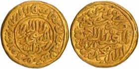 Gold Heavy Dinar Coin of Satgaon Mint of Bengal Sultanate.