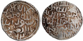 Silver Tanka Coin of Rukn ud din Barbak Shah of Dar al Darb Mint of Bengal Sultanate.