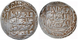 Silver Tanka Coin of Shams ud din Iltamish of Delhi Sultanate.