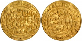 Gold Tanka Coin of Ghiyath ud din Balban of Hadrat Delhi Mint of Turk Dynasty of Delhi Sultanate.