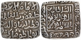 Silver Square Tanka Coin of Qutub ud din Mubarak of Hadrat Dar ul khilafa Mint of Khilji Dynasty of Dehli Sultanate.