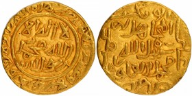 Gold Tanka Coin of Muhammad bin Tughluq of Dar ul Islam Mint of Tughluq Dynasty of Delhi Sultanate.