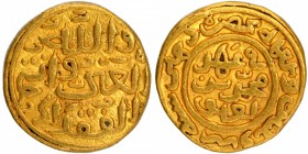 Gold Tanka Coin of Muhammad bin Tughluq of Hadrat Delhi Mint of Tughluq Dynasty of Delhi Sultanate.