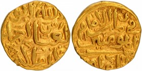 Rare Gold Tanka Coin of Muhammad bin Tughluq of Tughluq Dynasty of Delhi Sultanate.