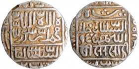 Silver One Rupee Coin of Sher Shah of Suri Dynasty of Delhi Sultanate.
