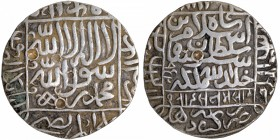 Silver One Rupee Coin of Islam Shah Suri of Shergarh Delhi Mint of Suri Dynasty of Delhi Sultanate.