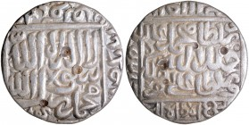 Silver One Rupee Coin of Muhammad Adil Shah of Jaunpur Mint of Suri Dynasty of Delhi Sultanate.