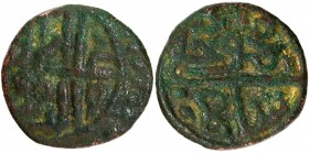 Copper One Eighth Falus Coin of Ala ud din Mahmud Shah I of Malwa Sultanate.