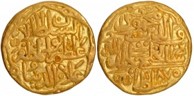 Extremely Rare Gold Tanka Coin of Ala ud din Mahmud Shah I of Malwa Sultanate.