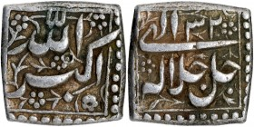 Silver Square One Rupee Coin of Akbar.