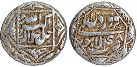 Silver One Rupee Coin of Akbar of Lahore Mint of Farwardin Month.