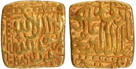 Gold Square Mohur Coin of Akbar of Patna Mint.