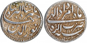Silver One Rupee Coin of Jahangir of Agra Mint of Amardad Month.