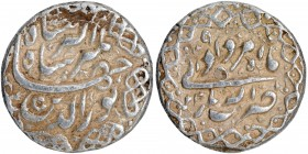 Silver One Rupee Coin of Jahangir of Akbarnagar Mint of Amardad Month.
