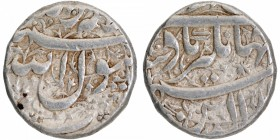 Silver One Rupee Coin of Jahangir of Fathnagar Mint.