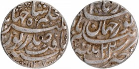 Rare Silver One Rupee Coin Noorjahan of Patna Mint.