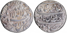 Silver One Rupee Coin of Shahjahan of Burhanpur Mint.