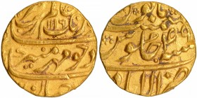 Gold Mohur Coin of Aurangzeb Alamgir of Allahabad Mint.