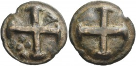 Luceria. Reduced quincunx circa 217-212 BC, Æ 33.72 g. Wheel of four spokes. Rev. Wheel of four spokes; above, five pellets. Below, L. Thurlow-Vecchi ...