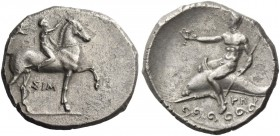 Calabria, Tarentum. Nomos circa 333-330 BC, AR 7.47 g. Naked ephebus seated on horse r., wreathed by Nike flying behind him. Rev. Oecist riding dolphi...