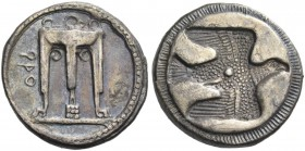 Croton. Nomos circa 480-430 BC, AR 7.06 g. Tripod. Rev. Incuse eagle. SNG ANS 288. Historia Numorum Italy 2108.
