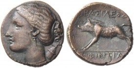 Agrigentum. Bronze circa 278-279 BC, Æ 5.26 g. Head of Artemis l. Rev. Boar advancing l. SNG Copenhagen 104. Calciati 118.