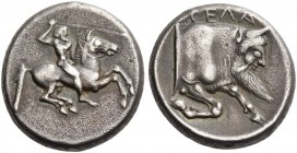 Gela. Didrachm circa 490-475 BC, AR 8.37 g. Naked horseman r., hurling javelin from upraised r. hand. Rev. Forepart of man-headed bull r. Jenkins, Gel...