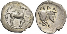 Gela. Litra circa 465-450 BC, AR 0.85 g. Bridled horse at pace r.; above, laurel wreath. Rev. Forepart of man-headed bull r. Jenkins, Gela 310. SNG AN...