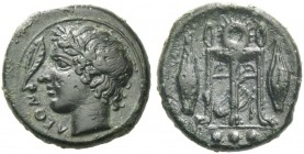 Leontini. Tetras circa 405-402 BC, Æ 2.23 g. Laureate youthful male head l.; in l. field, leaf. Rev. Tripod; in background lyre, at sides, two grains ...