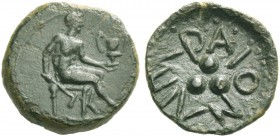 Islands off Sicily, Lipara. Tetras circa 380-360 BC, Æ 1.69g. Ephaestus seated r., holding hammer and cantharus. Rev. Legend around three pellets. SNG...