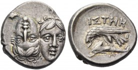 Moesia Inferior, Istrus. Drachm late 5th-early 4th century BC, AR 5.70 g. Two young male heads facing and united, one inverted. Rev. Sea eagle l. perc...