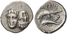 Moesia Inferior, Istrus. Drachm late 5th-early 4th century BC, AR 5.76 g. Two young male heads facing and united, one inverted. Rev. Sea eagle l. perc...