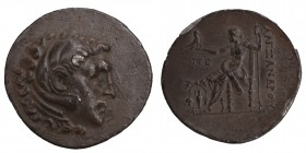 Kings of Macedon, Alexander III of circa 188-170 BC. 