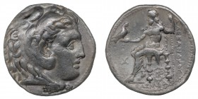 Kings of Macedon. Antigonos I 320-301 BC. 