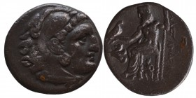 Kings of Macedon, Alexander III, 336 / 323 BC.