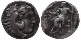"Kings of Macedon. Alexander III ""the Great\"""" 336-323 BC. 