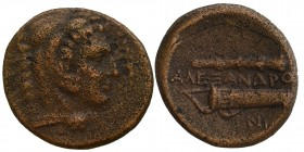 Kings of Macedon. Uncertain mint in Macedon. Alexander III \the Great\ 336-323 BC. Bronze Æ, Condition: Very Good 5.3 gr. 8.5 mm.
