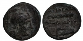 KINGS OF MACEDON. Kassander (316-297 BC). Ae.