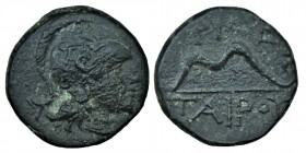 Attalid kings of Pergamon . AE13, Pergamon, Mysia, c. 200-133 BC. Obv. Helmeted head of Athena right. Rev. ΦIΛE-TAIPOY around bow. SNG München 2372. C...