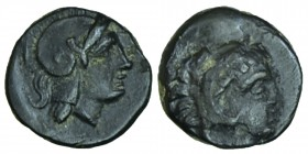 MYSIA - Pergamon, Small bronze, 310-284 BC Chr. Herakles head / Athenakopf. SNG Cop. 323 f. Condition Very Good, 0.8 gr. 0.9 mm.