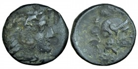 MYSIA - Pergamon, Small bronze, 310-284 BC Chr. Herakles head / Athenakopf. SNG Cop. 323 f. Condition Very Good, 1 gr. 11 mm.