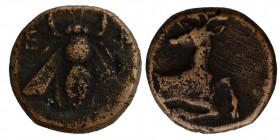 GREEK - IONIA - Ephesus -Obv. Bee, R, Deer front to right. retrospective Sear 4376, Condition: Very Good 1.7 gr. 11.5 mm.