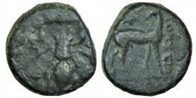 IONIA. Ephesos. Ae (Circa 200 BC). 