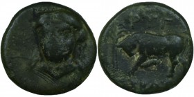 IONIA. Phygela. Ae (Circa 350-300 BC). Sokrates, magistrate. 