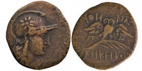 Mysia. Pergamum. 200-133 B.C. (Gc-3964). 