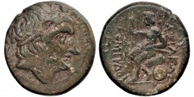 KING OF BITNIA 1st NICOMEDES (280-250 BC)