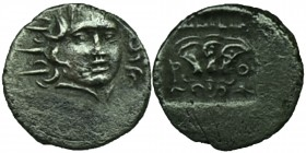 Islands off Caria. Rhodes. ΜΗΝΟΔΩΡΟΣ (Mendoros), magistrate circa 88-85 BC. Hemidrachm AR