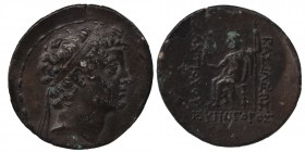 Seleukid King of Syria. Antioch. Antiochos V Eupator 164-162 BC.